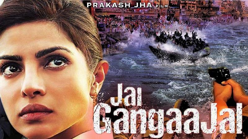 Jai Gangaajal 2016 Mp3 Movie Songs Download