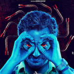 Raman Raghav Bollywood Movie Review