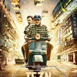 TE3N Bollywood Movie Review