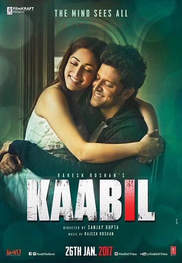 Kaabil Bollywood Movie Poster Image 1Kaabil Bollywood Movie Poster Image 1