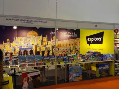 Sharjah International Book Fair 2015 – Book Fair