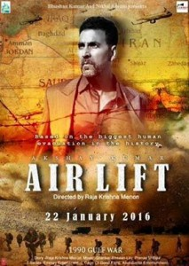 Airlift movie poster 2