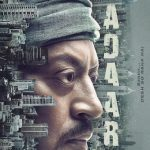 Madaari Bollywood Movie Review Image 1