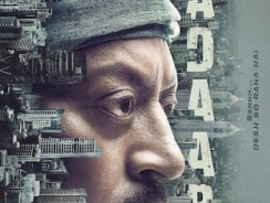 Madaari Bollywood Movie Review